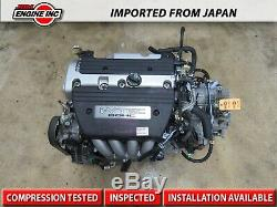 06-11 HONDA CIVIC SI ENGINE JDM K20A MOTOR REPLACEMENT FOR K20Z Low Comp #390