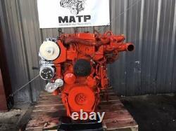2008 Cummins ISB 6.7L Diesel Engine EGR DPF CM2150 CPL 0279 Fam# 8CEXH0408BAC